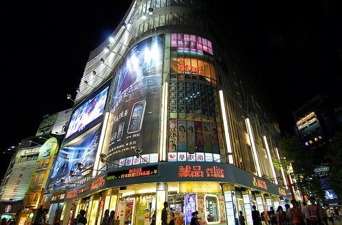 Khám phá một số địa điểm du lịch nổi tiếng ở Đài Loan