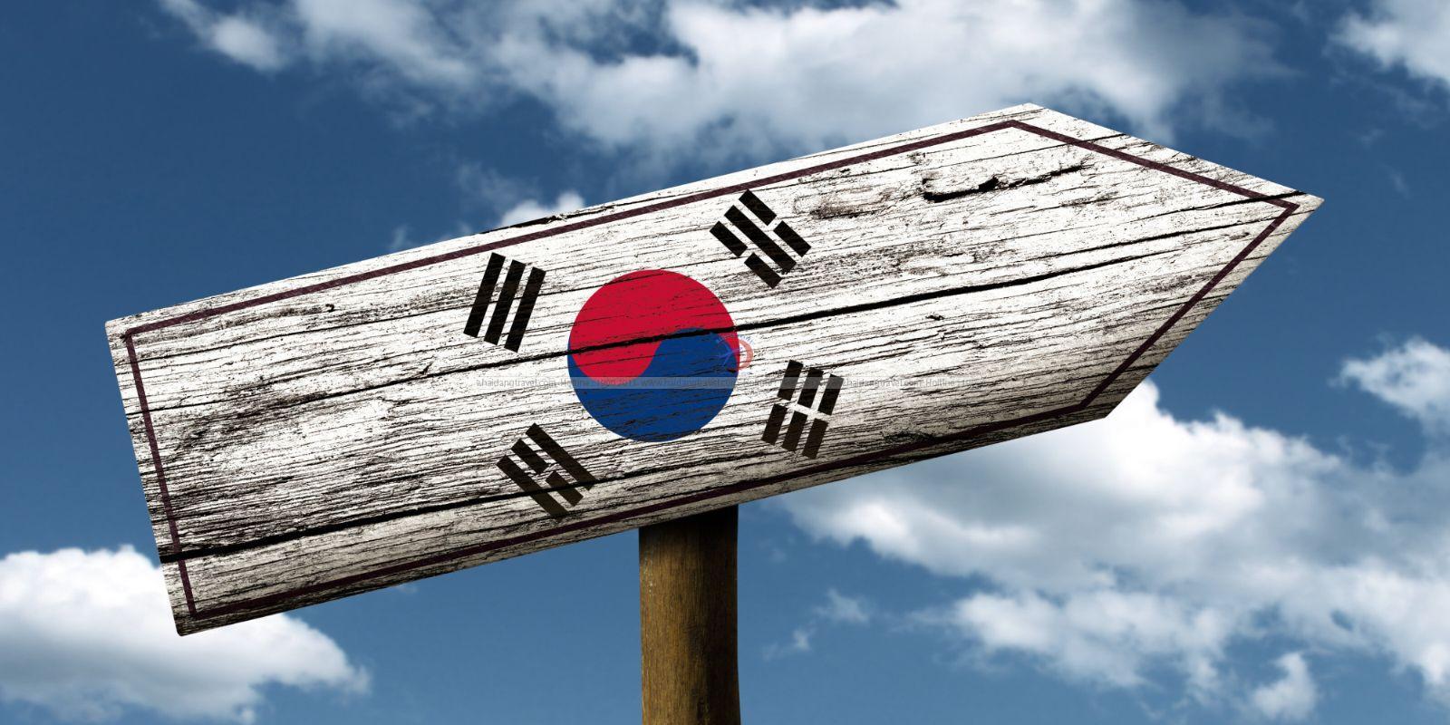Kinh nghiệm bỏ túi cho du khách khi lần đầu đặt chân đến Hàn Quốc