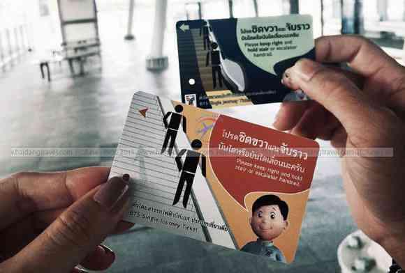 Một số lưu ý khi nhập cảnh du lịch Singapore