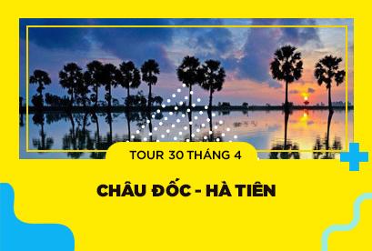 Tour Hà Tiên Châu Đốc 30/4, Rạch Giá, Miếu Bà Chúa Xứ