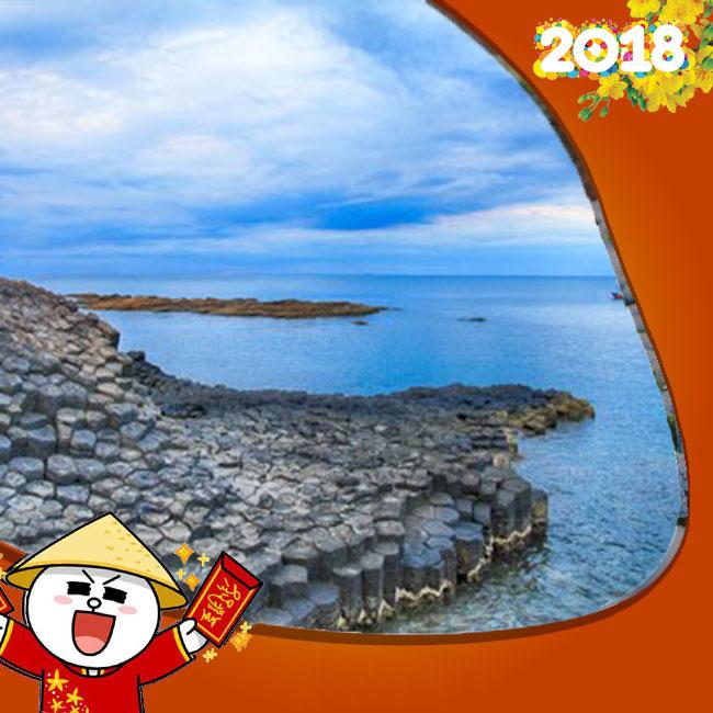 Tour Quy Nhơn,Đảo Kỳ Co, Xe Giường Nằm Tết Âm Lịch 3N3Đ