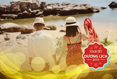 Tour Tết Dương Lịch Bình Ba, Nha Trang, Đà Lạt đồi chè cầu đất, cổng trời 4N4D