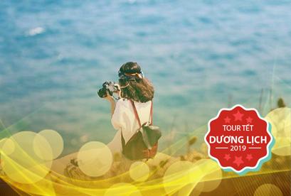 Tour Đảo Bình Hưng, Ninh Chữ, Tết Dương Lịch, Gốm Bàu Trúc Dệt Mỹ Nghiệp