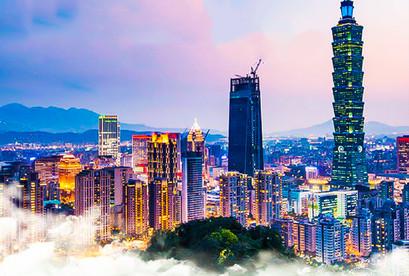 Tour Đài Loan 2018 Đài Bắc, Đài Trung, Nam Đầu, Cao Hùng, Đài Nam